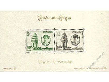 Kambodža, 1961, aršík, MiNr.Bl.21, **