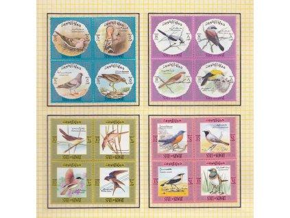 Kuwait, 1973, 5-30Fils soutisky Ptáci, ** , chybí koncovka 606-9