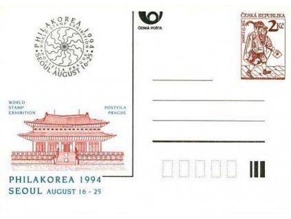 P 2 Philakorea 1994 Seoul + PR 16.8.1994
