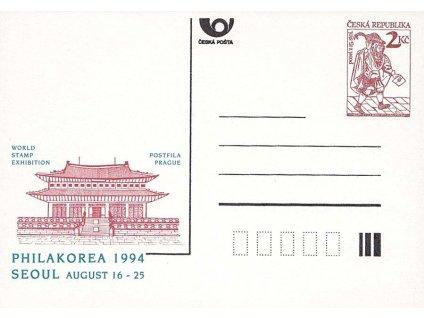 P 2 Philakorea 1994 Seoul