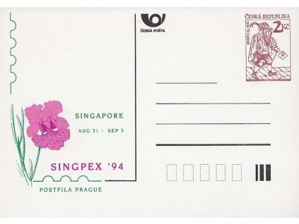 P 3 Singpex