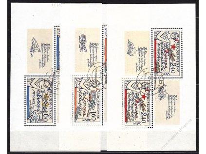 1977, aršíky 60h-2.40Kčs Evropa, denní razítko FDC, Nr.2273-5