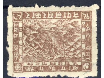 Nepál, 1941, 2P hnědá, MiNr.52, **