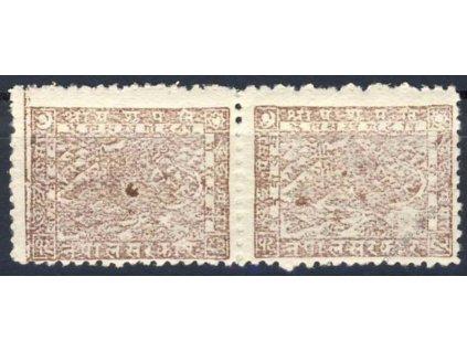 Nepál, 1941, 2P hnědá, MiNr.52, ** , 2páska