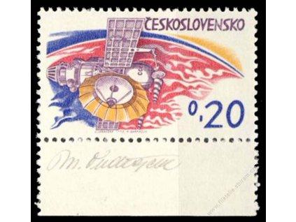 Ondráček, 1973, podpis na známce, **