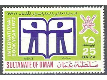 Oman, 1972, 25B Rok knihy, MiNr.140, **