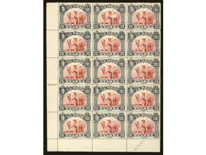 Portugalská Nyassa, 1901, 75R Velbloud, **