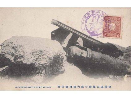 Port Artur, Rusko-Japonská válka, pohlednice, neprošlé 1911