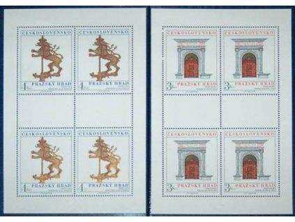 1980, 3-4Kčs PL - Pražský hrad, Nr.2455-56