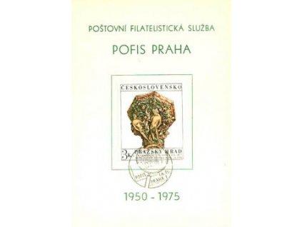 Pofis, Pražský hrad, pamětní list