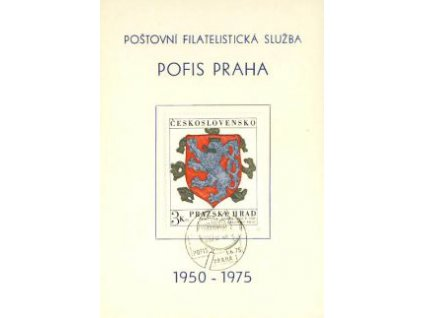Pofis, Pražský hrad, Znak, pamětní list