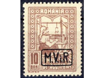 Rumunsko, 1917, 10B Zwangszuschlagsmarken, **