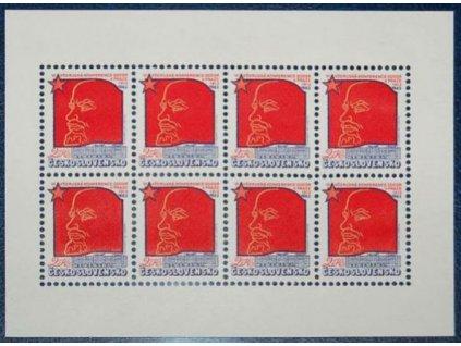 1982, 2Kčs PL - Lenin, Nr.PL2519, **
