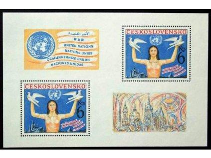 1982, 6Kčs aršík Zasedání OSN, Nr.A2541, **