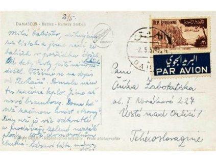 Syrie, 1957, let. pohlednice vyfr. zn. 30P