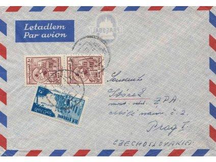 Sýrie, 1958, DR Homs, let. dopis zaslaný do Prahy