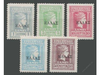Samos, 1914, 1-50L série, MiNr.20-24, těžší *