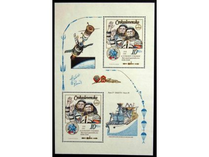 1983, 10Kčs aršík INTERKOSMOS, Nr.A2586I, **