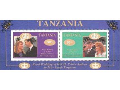 Tanzania, 1986, aršík, Mi.150Euro, **