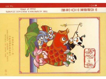 Taiwan, 1992, pamětní 2list, **