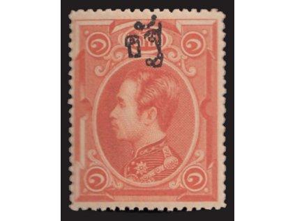 Thajsko, 1889, 1Att/1So Chulalonghonn, MiNr.15, **