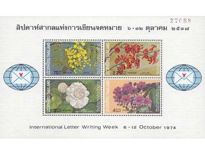 Thajsko, 1974, aršík Flóra, MiNr.Bl.4, **