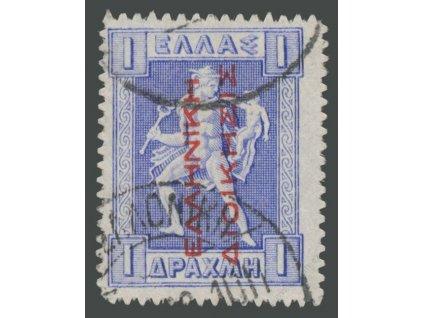 Turecko, 1912, 1Dr s červeným přetiskem, razítkované