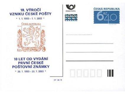 2003, 10. výročí vzniku české pošty