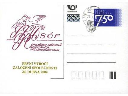 2004, První založení společnosti