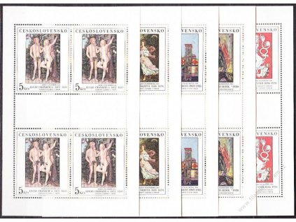 1986, 1-5Kčs Umění, PL, Nr.PL2772-6, **