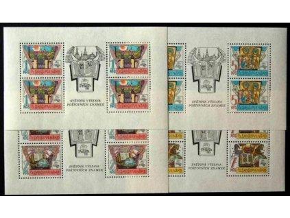 1988, 1-7Kčs PRAGA 1988, Nr.A2842-5, **