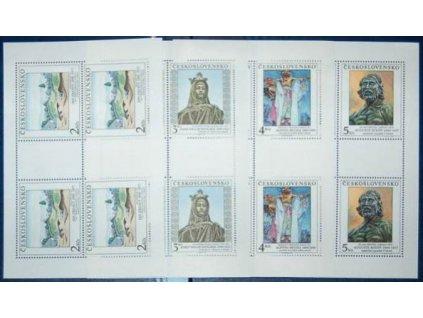 1990, 2-5Kčs PL - Umění, Nr.PL2961-64, **