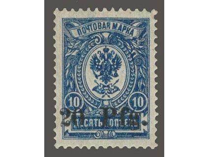 Dorpat, 1918, 20Pf/10Kop Znak, ověřeno, ** , vada