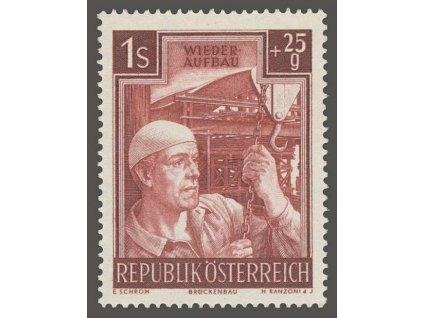 1951, 1S Povolání, MiNr.962, **