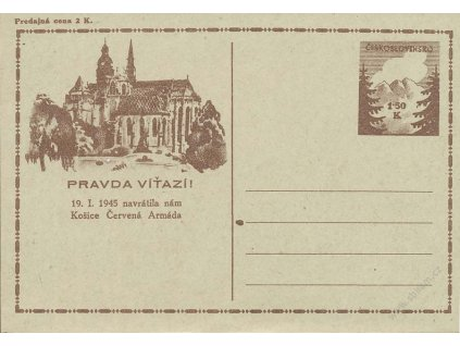 CDV 73 Košické vydání, DV - skvrna v adresní části