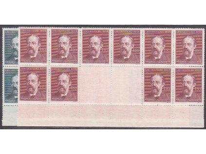 1944, 60h-1.20K B.Smetana, velké podkovy, dolní okraj, Nr.118-19, **