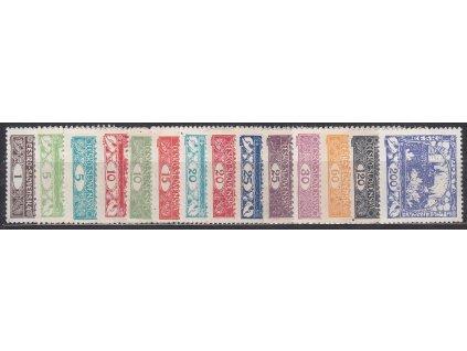 1-200h, základní série zoubkovaných známek, nejlevnější varianty, * po nálepce, ilustrační foto