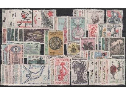 1963, kompletní ročník výplatních známek, **, ilustrační foto