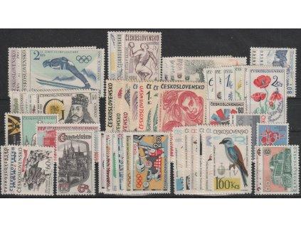 1964, kompletní ročník výplatních známek, **, ilustrační foto