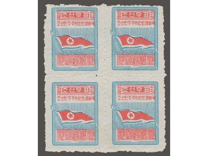 Korea-Nord, 1949, 6W Vlajka, 4blok, MiNr.19x, (*)