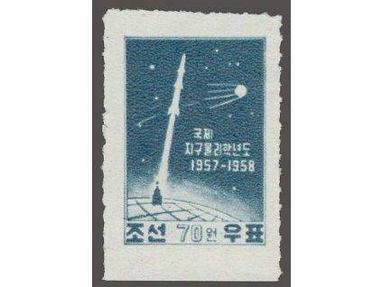 Korea-Nord, 1958, 70W Kosmos, MiNr.144A, (*)