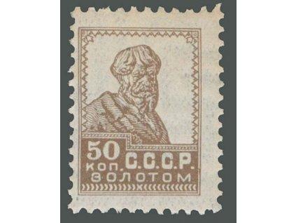 1925, 50K Stavitel, MiNr.287IAX, **