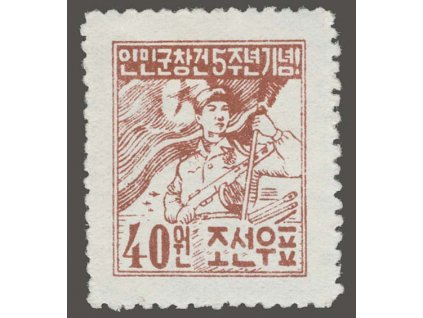 Korea-Nord, 1953, 40W Armáda, MiNr.62A, * po nálepce