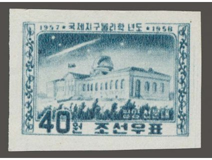 Korea-Nord, 1958, 40W Kosmos, MiNr.143B, (*)
