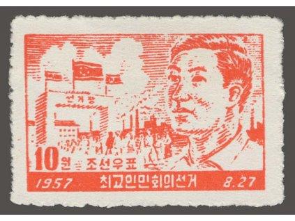 Korea-Nord, 1957, 10W Pochod, MiNr.123A, (*)
