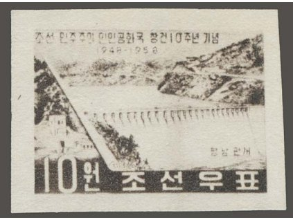 Korea-Nord, 1958, 10W Přehrada, MiNr.157B, (*) , dv