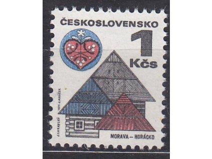 1971, 1Kčs Architektura, papír oz, Nr.1875xb, **