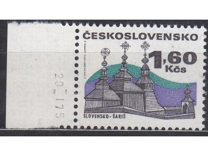 1971, 1.60Kčs Architektura, papír oz, kraj. kus s datem tisku, Nr.1876xb, **