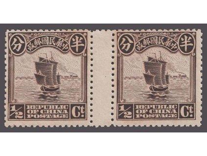 Čína, 1913, 1/2C Džunka, meziarší, MiNr.148II, **