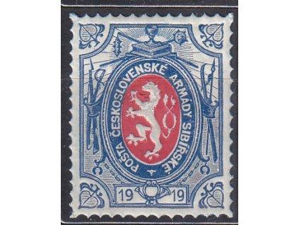 1Rbl Lvíček, Nr.PP5, **, ilustrační foto